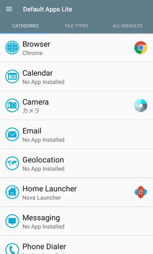Default Apps カテゴリ