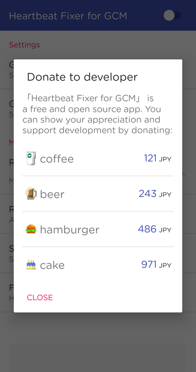 Heartbeat Fixer for GCM寄付画面