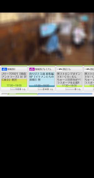 torne mobile テレビ視聴画面