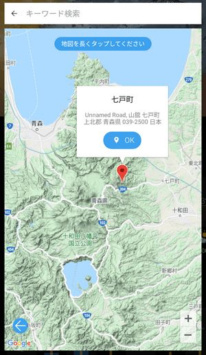 weawow 地図から探す