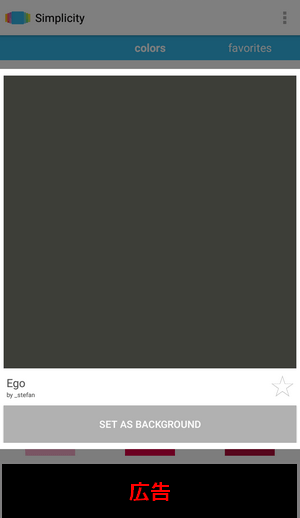 Simplicity 壁紙